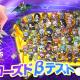 GAMEVIL COM2US Japan、『アルカナタクティクス』のCBT&事前登録を開始!