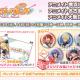 クレイテックワークス、『パレットパレード』のオリジナルクリアファイル&缶バッジ無料配布イベントを横浜・名古屋・大阪で7月13日と14日に開催