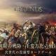 【おはようSGI】『モンスト』累計利用者5300万人、『The Elder Scrolls: Legends』事前登録開始、音楽レーベル「Cygames RECORDS」発足、ココネ社長人事