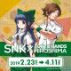 SNK、東急ハンズ広島店にて「SNK×東急ハンズ広島店」を開催中! SNK関連グッズの販売やNEOGEO miniの試遊・販売など