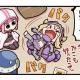 アニプレックス、『マギアレコード 魔法少女まどか☆マギカ外伝』公式サイトでWEBマンガ「マギア☆レポート2」第86話を公開