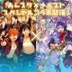 【App Storeランキング(9/15)】「昇龍祭」開催の『ドッカンバトル』がTOP3入り 『あんスタ』×『メルスト』はコラボ効果で互いに急上昇中!