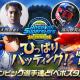 GAMEVIL COM2US、『ベースボールスーパースターズ』×歴代オリンピック選手による初公式放送を18時よりスタート!