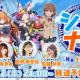 KADOKAWA、『社長、バトルの時間です!』第4回生放送を11月2日に実施! 佐藤利奈さん、高野麻里佳さん、種崎敦美さんが出演
