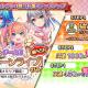 スクエニ、『プロジェクト東京ドールズ』で「チームセレクト新SSRステップアップ」を3日15時より開催 新SSR「バルーンライブ(チームC)」が登場