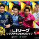 KONAMI、『Jリーグクラブチャンピオンシップ』で2周年記念イベントとCP開催! お気に入りクラブ福袋ガチャや特別ミッションなどを実施!