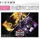 カヤック、『HUNTER×HUNTERアリーナバトル』の開発に参加 ソーシャルゲーム7~9月売上高は27%減の5億円 『進撃の巨人』と『クロス×ロゴス』弱含み