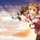 USERJOY JAPAN、『英雄伝説 暁の軌跡モバイル』の登場キャラ「ティータ・ラッセル」を紹介!