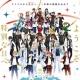 新潟市、『あんさんぶるスターズ!』のリリース1周年を記念した展示会をマンガ・アニメ情報館で開催 キャストによるスペシャルトークショーも