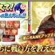 """f4samurai、『オルタンシア・サーガ』で""""教えて!アルのあんちゃん!!""""を5月12日より開始"""
