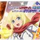 バンナム、『テイルズ オブ ザ レイズ』で『精霊装 ロイド&コレット&コハク』ガシャを開催!
