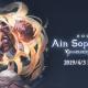Cygames、『グランブルーファンタジー』のキャラクターソングCD第16弾としてサンダルフォン(CV:鈴村健一)が歌う「Ain Soph Aur」を発売