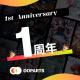Black、『OOParts』の正式リリース1周年記念CPを開催! 美少女ゲームをタイトルを16日間連続で追加!