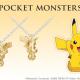 ユートレジャー、『ポケットモンスター』よりピカチュウのネックレスにイエローゴールドコーティングを新たに追加!