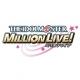 バンナム、『アイドルマスター ミリオンライブ!』について「近い将来サービス終了」 各種コンテンツの終了・更新停止 11月中旬より最終公演