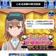 KADOKAWA、『とある魔術の禁書目録 頂点決戦II』で期間限定イベント「ミサカのひなまつり」を開催 「おひなさまガチャ」に新カードも投入