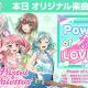 ブシロードとCraft Egg、『ガルパ』にPastel*Palettesの新楽曲「Power of LOVE!!!」を本日より追加