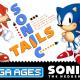 セガ、Switch『ソニック・ザ・ヘッジホッグ2』を近日配信 SEGA AGES版ではライバル「ナックルズ」も登場?!