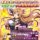 バンナム、『SAOコード・レジスタ』でキリト、アスナ、アルゴが初期衣装&強力スキルの★で登場 イベント「バレット・オブ・バレッツ」も開催!