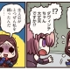 TYPE-MOON/FGO PROJECT、『Fate/Grand Order』のWEBマンガ「もっとマンガで分かる!Fate/Grand Order」の第41話を更新