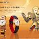 アニプレックス、『Fate/Grand Order』×SEIKOコラボウォッチ第3弾を発売決定 女性向けウォッチでサーヴァントモデルは「アーチャー/ギルガメッシュ」