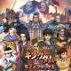 バンナム、『キングダム セブンフラッグス』で200万DL突破を記念したキャンペーンを開催 期間中のログインで「★6羌瘣」をゲット!