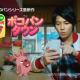 LINE、『LINE ポコパンタウン』新TV-CM「PPT」篇に山下智久さんが登場 5月1日より「ポコタ」&山下さんの無料LINEスタンプを配信