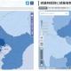 マピオン、国勢調査などのオープンデータを地図上に見える化 誰でも簡単に使える無料データサイト「マピオン データマップ」を公開