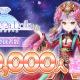 ユナイテッド、『CocoPPa Dolls』の事前登録者数が3万人達成! 声優&主題歌ボーカリストオーディションの合格者決定