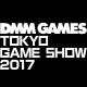 DMM GAMES、東京ゲームショウ2017に4年連続の出展決定…ティザーサイトを開設