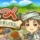 ケイブ、箱庭育成型ソーシャルゲーム『くにつく』のサービスを2019年8月19日をもって終了