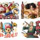 バンナム、『ONE PIECE トレクル』のLINE公式スタンプを発売開始! 記念として「虹の宝石×5」をプレゼント!