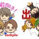 LINE、ドネーションスタンプ「関ジャニ∞ スマイルアップスタンプ」を発売 売上は「Johnny's Smile Up ! Project」を通じ医療従者者の支援へ