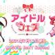 IGG、『ロードモバイル』初主催となるアイドルフェス「ローモバアイドルフェス」にFES☆TIVEのゲスト出演が決定