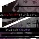 Eyedentity Games Japan、スマホ向けゲームの新プロジェクトを始動! キャラデザはNOB-C氏、シナリオ構成は多宇部貞人氏が担当