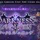 【おはようSGI】『セブンズストーリー』インタビュー、クルーズインタビュー、『Shadowverse』が新カードの詳細公開、『追憶の蒼』20万DL突破