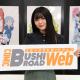 ブシロード、無料でマンガが読めるWEBサイト『コミックブシロードWEB』をオープン! 秋葉原では期間限定ストアを開催