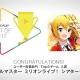 バンナム、『アイドルマスター ミリオンライブ! シアターデイズ』がGoogle Play「ベストオブ2017」入賞記念にミリオンジュエル計1000個を配布