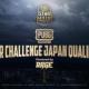 PUBG、『PUBG MOBILE』の国際大会「PUBG MOBILE STAR CHALLENGE」の日本代表を決める大会を10月21日に開催