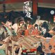 NetEase Games、『陰陽師本格幻想RPG』IPを使った新作ゲーム対戦カードゲーム『百鬼異聞録~妖怪カードバトル~』の年内の日本配信が決定!