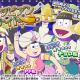 DMM GAMES、『おそ松さん ダメ松.コレクション~6つ子の絆~』でアラビアンをテーマにしたイベント「アカツビアンナイト」を開催