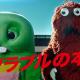 Cygames、新TVCM「7周年7大キャンペーン グラブルの本気」篇を3月10日より放送開始! ガチャピン・ムックがコミカルに紹介!