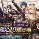 スクエニ、『FFBE幻影戦争』で500万DL記念ユニット確定10連召喚&無料10連召喚を開催!!