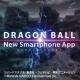 バンナム、『ドラゴンボール』の新作ゲームを発表 App Store/Google Playで配信へ
