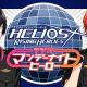 Happy Elements、『HELIOS Rising Heroes』のラジオ番組「マンデーナイトヒーロー」を10月28日19時より配信開始!