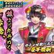 カプコン、『戦国BASARA バトルパーティー』にて新武将「小松姫」実装! 期間限定ガチャ&限定秘話も登場