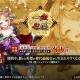 DMM GAMES、『一血卍傑-ONLINE-』で新英傑「タマヨリヒメ」を実装 祭事「天翔・星彩の祈り」の追加情報を公開