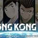 KLab、『キャプテン翼 ~たたかえドリームチーム~』の世界大会予選で「香港ROUND」を8月4日に開催!