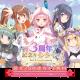 【Google Playランキング(8/24)】『マギレコ』3周年でTOP10復帰! 玄竜やマドレーンピックアップの『ロマサガRS』が急上昇!