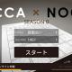 Curiouspark、シンプルながら奥深いボードゲーム「ノッカノッカ」のアプリ版をリリース